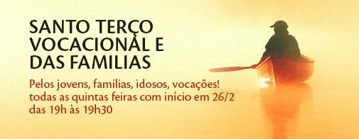 banner_terco