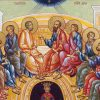 5ª-feira da 6ª Semana da Páscoa