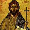 Santo Aleixo